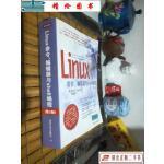 【二手9成新】Linux命令、编辑器与shell编程(第3版) /[美]索贝
