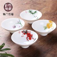 景德镇白瓷手绘主人单杯功夫茶具小茶杯品茗杯子陶瓷茶盏红茶瓷杯