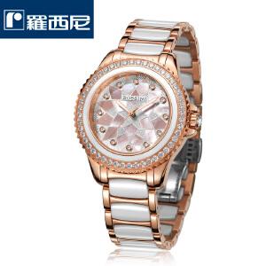 【专柜同款】罗西尼手表女时装表陶瓷表带镶钻贝母表盘机械女表D8620