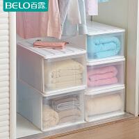 百露抽屉百纳箱儿童鞋柜衣柜整理箱玩具柜整理柜玩具衣物储物箱
