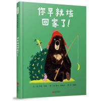 【新华品质】你早就该回家了!,文,北京联合出版公司