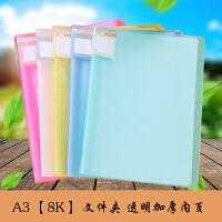A3透明资料册A4文件夹多层插页8K插页袋60页A5资料册40页分类插袋