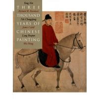 【预订】Three Thousand Years of Chinese Painting 9780300094473