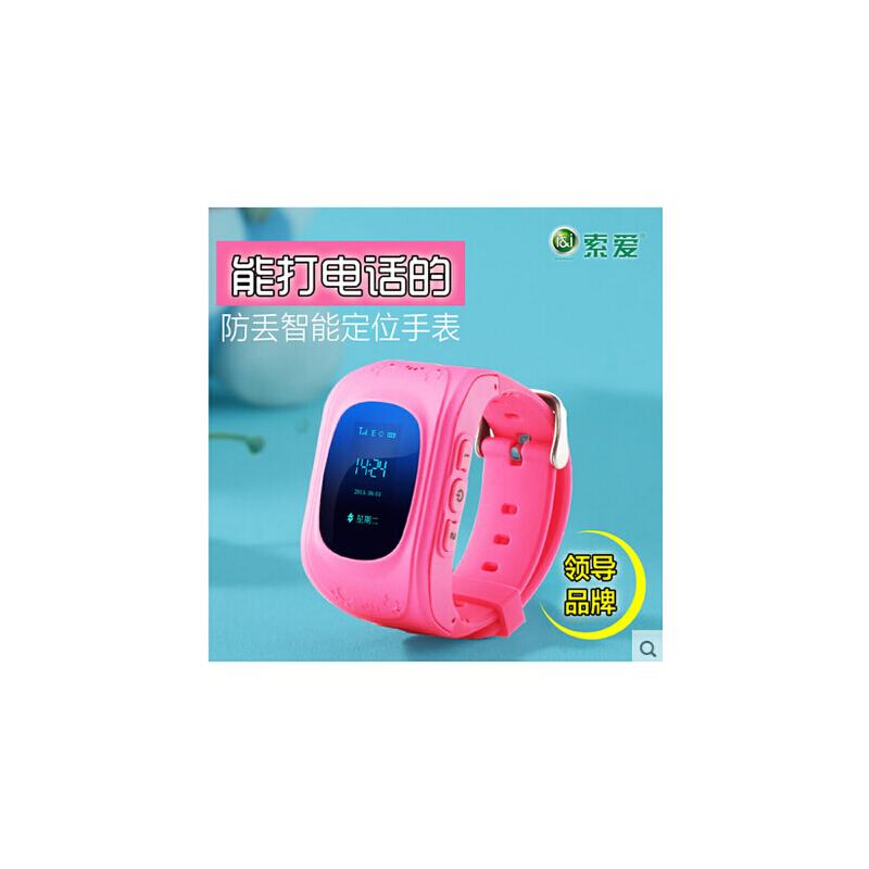 【支持礼品卡】索爱M-35普耐尔W5儿童定位手表手机电话小孩gps追踪跟踪器智能手环防丢失 与普耐尔W5为同款发货*发