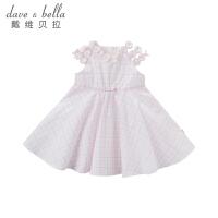 戴维贝拉女童夏装新款连衣裙宝宝公主格子裙DBJ8052