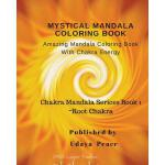 预订 Mystical Mandala Coloring Book With Chakra Energy Root C