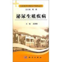 大型火电厂生产技术培教(火电厂汽机设备及运行)