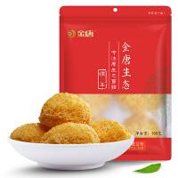 金唐 福建古田糯耳150g/袋