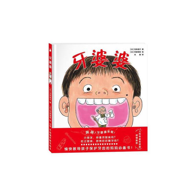 4-6岁培养好习惯睡前故事图画宝宝启蒙故事书幼儿园大中小班经典读物
