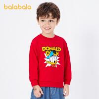 【3件4折价:60】巴拉巴拉童装宝宝卫衣男童时尚秋季儿童上衣洋气