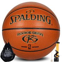 斯伯丁(SPALDING) 篮球室内外兼用青少年儿童PU蓝球5号训练比赛lanqiu 74-582篮球