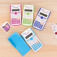 82MS彩色 中小学生多功能函数计算器 科学计算器