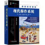 经典原版书库:现代操作系统(英文版・第4版) (美)Andrew S. Tanenbaum Herbert Bos 9