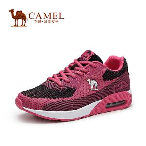 Camel/骆驼女鞋 时尚休闲鞋舒适女鞋运动鞋网面运动鞋女鞋