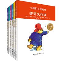 小熊帕丁顿系列第二辑(全六册)