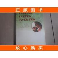 【二手旧书9成新】大益普洱茶品鉴(英文版)