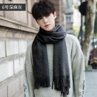 新品围巾冬季男士韩版百搭纯色冬天保暖加厚简约围脖年轻人长款潮