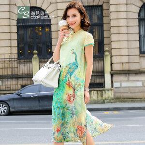 CITYSAILOR女装真丝中长裙 新款潮女士优雅印花个性短袖桑蚕丝女款气质显瘦连衣裙