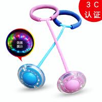 跳跳球健身�p肥球�和�小孩玩具�W光溜溜球抖音同款�W�t蹦蹦球