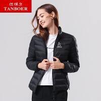 坦博尔2017新款轻薄短款羽绒服女时尚修身显瘦羽绒服外套TB17226