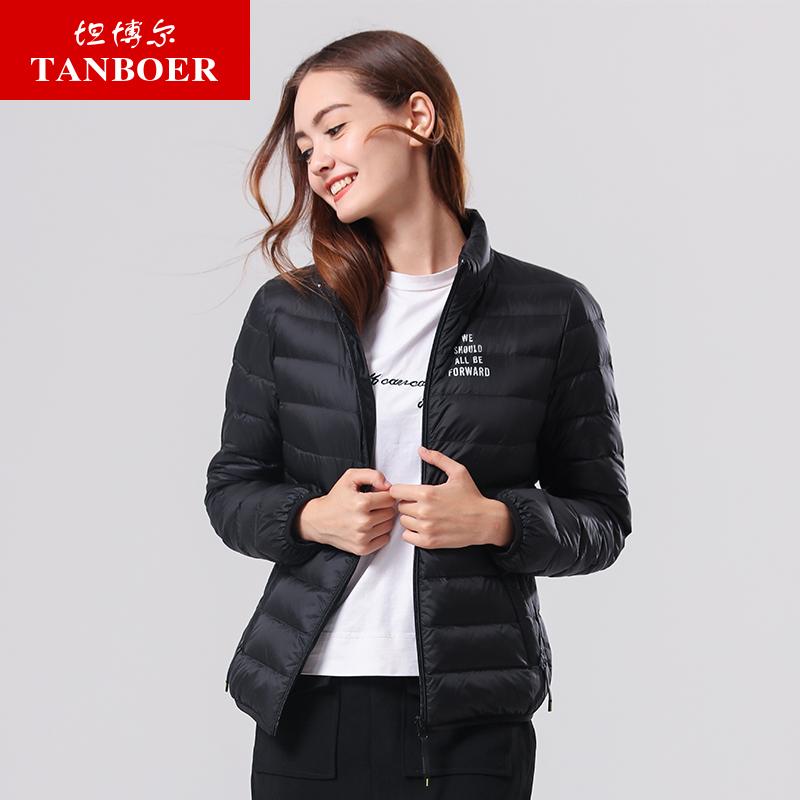坦博尔2017新款轻薄短款羽绒服女时尚修身显瘦羽绒服外套TB17226新品上市  修身显瘦