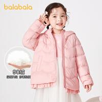 【2件6折价:215.9】巴拉巴拉童装儿童羽绒服女童外套冬装2021宝宝新款短款甜美系保暖