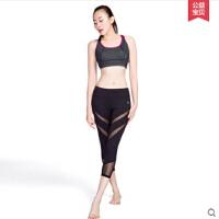新款瑜伽服三件套背心网纱外搭健身含胸垫运动套装速干 可礼品卡支付