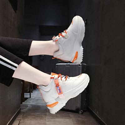 内增高小白鞋女2019单鞋网红秋季百搭休闲增高厚底运动  35 标准码