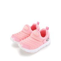 【99元任选2双】迪士尼童鞋男童秋季休闲运动鞋经典毛毛虫 S7Z91239