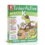 英文原版Tinkeractive Workbooks: Kindergarten Math幼儿园数学科学练习册 辅导书