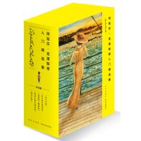 阿加莎・克里斯蒂入门精选集(共5册)