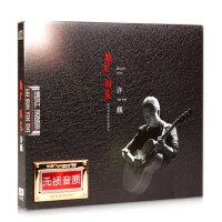 正版许巍cd专辑灿烂时光摇滚歌曲汽车音乐车载cd光盘碟片黑胶唱片