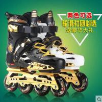 溜冰鞋户外新款成人男直排轮滑鞋闪光旱冰鞋时尚简约女初学平花式滑冰鞋专业