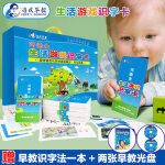 冯德全游戏识字卡片全套 幼儿识字卡 看图识字卡识字卡片 3-6岁