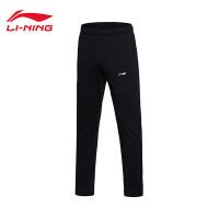 李宁卫裤男士训练系列保暖裤子男装冬季平口针织运动裤AKLM655