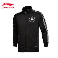 李宁卫衣男士2017新款篮球系列秋季开衫长袖外套休闲运动服AWDM341