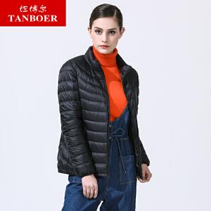 2017秋冬新品保暖轻薄羽绒服女韩版立领修身外套TB17232