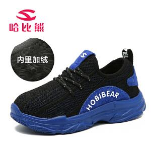 哈比熊儿童运动鞋男童鞋子新款加绒中大童女童鞋
