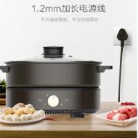 美的电火火锅锅家用多功能电炒蒸煮热菜锅插电分体锅2-3-4-6人