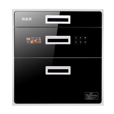 消毒柜 家用 大容量消毒碗柜橱柜嵌入式消毒柜镶嵌式高温消毒碗柜 黑色 发货周期:一般在付款后2-90天左右发货,具体发货时间请以与客服协商的时间为准