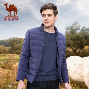 骆驼男装 2017年冬季新款无帽立领外穿商务休闲男青年长袖羽绒服