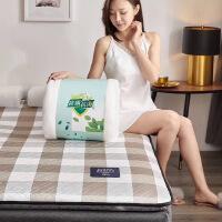 床垫软垫学生宿舍单人榻榻米垫子海绵垫垫被褥子租房专用加厚1.5m