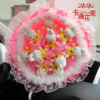 K 七夕圣诞新年礼物9只米菲兔手捧布艺花束公仔兔子新娘婚礼卡通手捧花
