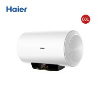 海尔Q6电热水器家用60升大容量洗澡淋浴家电 EC6002-Q6