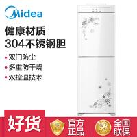 美的(Midea)饮水机 立式双封闭门温热型制热 家用饮水机 MYR927S-W 升级版
