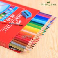 德秘密花园 填色国辉柏嘉48色水溶性彩色铅笔 48色水溶彩铅美术彩笔绘画