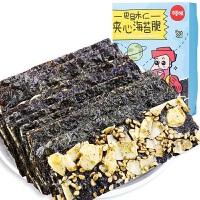 [当当自营] 百草味 巴旦木夹心海苔脆片 40g