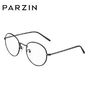 帕森金属圆框眼镜架男复古文艺眼镜框女 学生可配近视 56028M