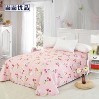 当当优品 纯棉斜纹印花双人床单 250*230cm 甜蜜樱桃(粉)