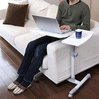 【品牌直供】日本SANWA笔记本升降多功能桌 笔记本电脑桌 懒人床边桌置地移动桌 升降旋转 小桌子
